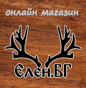 Магазин за ловни подаръци Elen.bg