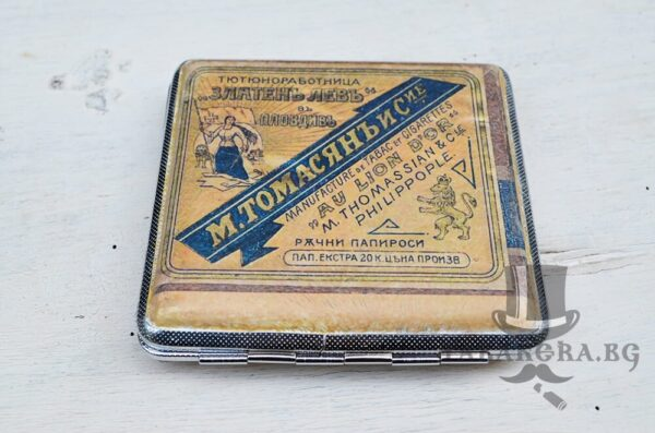 tabaker za myj za kysi debeli cigari zlateny levy