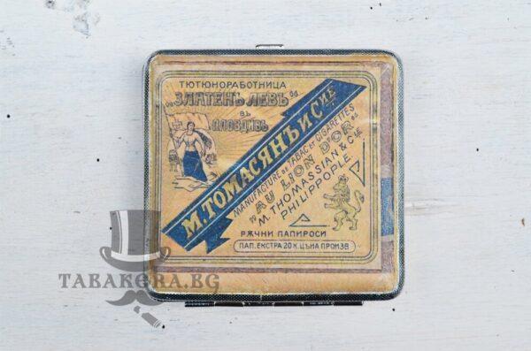 tabakera za cigari king size myjka zlateny levy